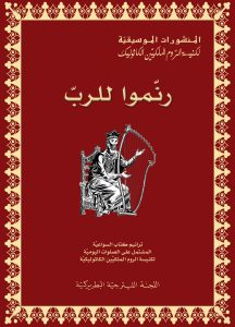 008 Front_Cover Rannimou lirRab