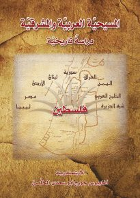 Cover_AAS_001