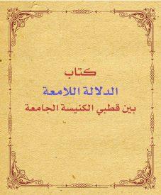 Cover_Dalala