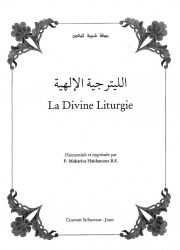 cover_liturgie_byzantine_4_voix_(p._makarios)